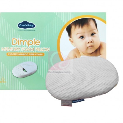 Comfy Baby Purotex Dimple Memory Foam Pillow