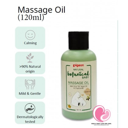 Pigeon Natural Botanical Baby Skincare Head & Body Wash/ Milky Lotion/ Water Gel/ Massage Oil
