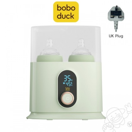 Boboduck Bundle LED UV 10L Waterless Sterilizer & Dryer + Double Bottle Warmer + FREE GIFT