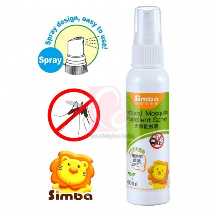 Simba Mosquito Repellent Spray 60ml